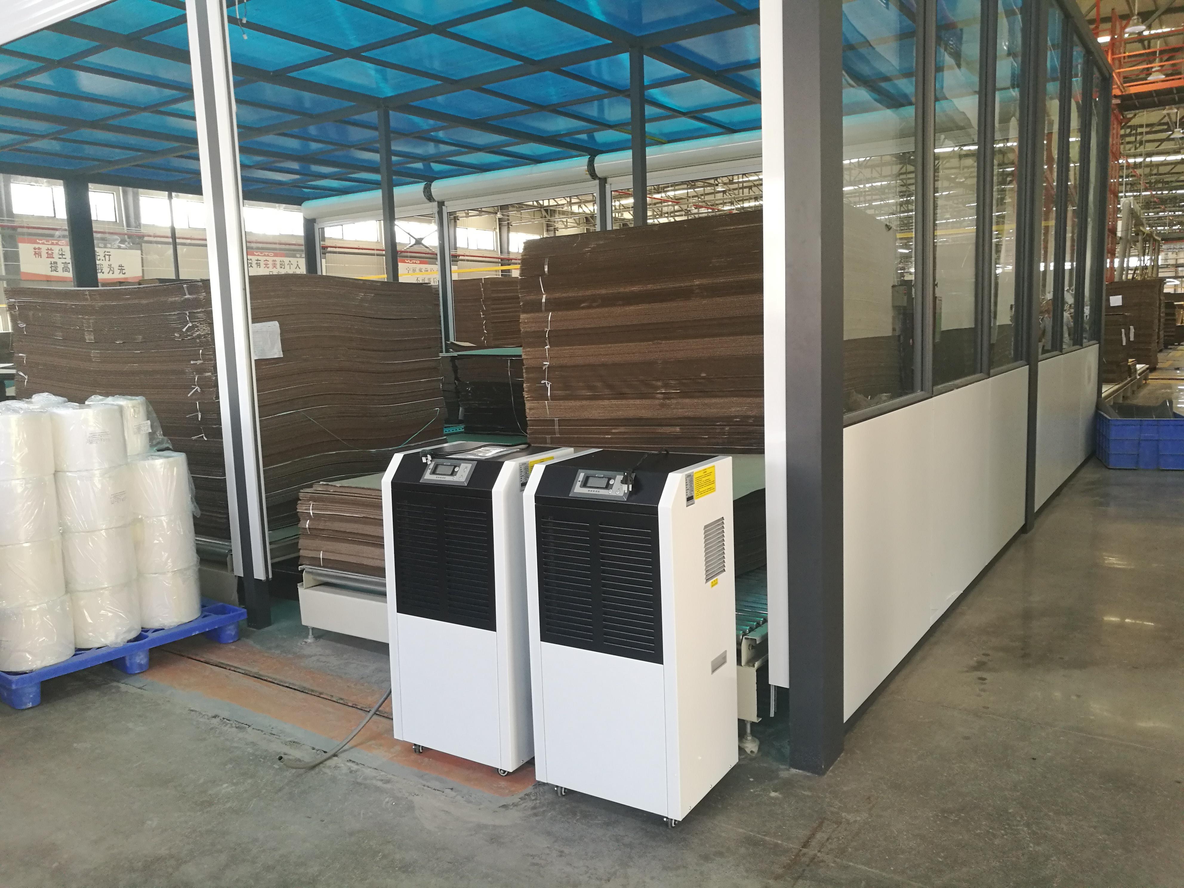 环境湿度对造纸行业的重要作用—纸品包装盒除湿机