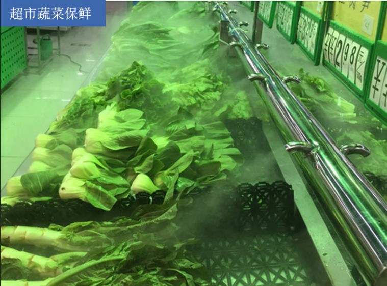蔬菜保鲜喷雾加湿器对疏菜保鲜有哪些好处?