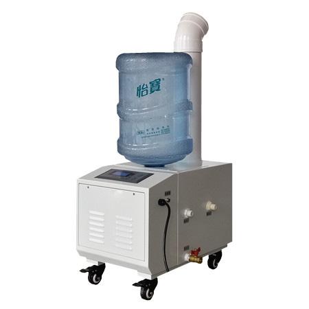 YPT-03C果蔬保鲜加湿机|风幕柜雾化加湿器